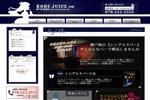 神戸ジュースドットコム(KOBE JUICE.com)
