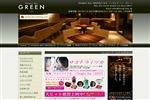 GREEN(グリーン)